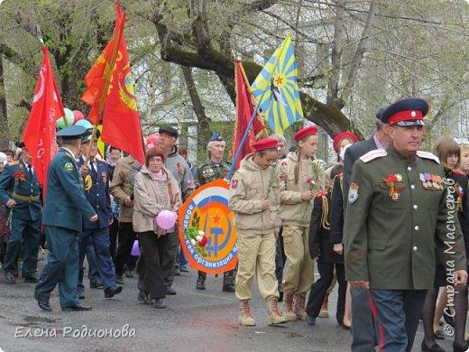 Я хочу рассказать, как прошло праздничное шествие, посвящённое 72-ой годовщине со Дня Победы, в нашем небольшом городе Абаза на юге Хакасии. фото 7
