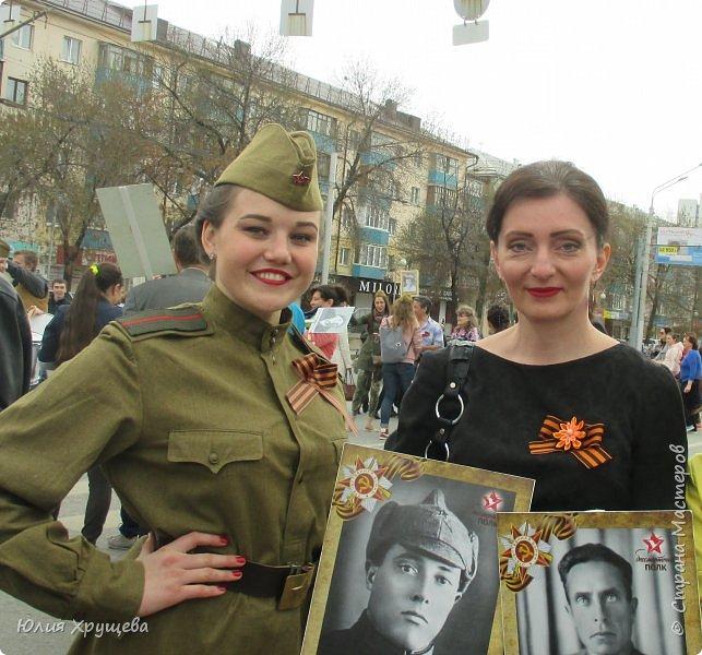 Всех жителей Страны Мастеров поздравляю с праздником Победы! фото 4