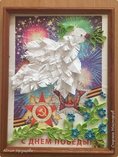 Всех жителей Страны Мастеров поздравляю с праздником Победы! фото 1