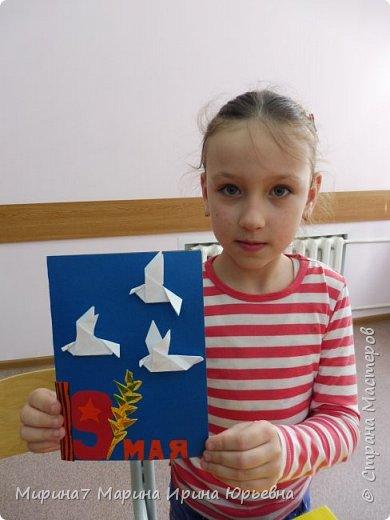 К Дню Победы мы сделали открытки. фото 3