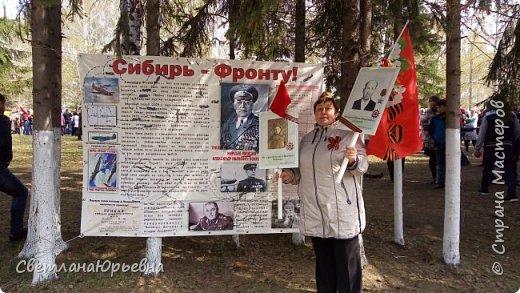 9 мая 2017 года. Урррраааа!!!! Внучка Варенька поздравляет всех с Праздником Великой Победы! фото 9