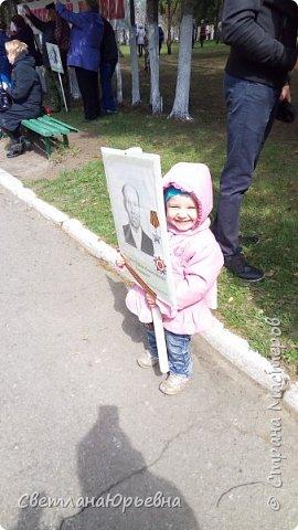 9 мая 2017 года. Урррраааа!!!! Внучка Варенька поздравляет всех с Праздником Великой Победы! фото 10