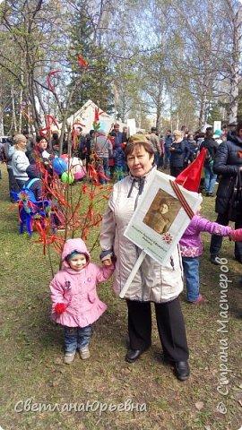 9 мая 2017 года. Урррраааа!!!! Внучка Варенька поздравляет всех с Праздником Великой Победы! фото 5