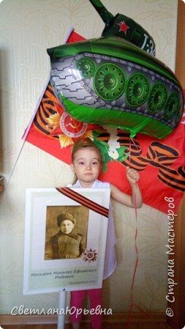 9 мая 2017 года. Урррраааа!!!! Внучка Варенька поздравляет всех с Праздником Великой Победы! фото 2