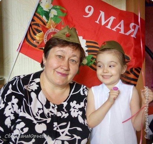9 мая 2017 года. Урррраааа!!!! Внучка Варенька поздравляет всех с Праздником Великой Победы! фото 3