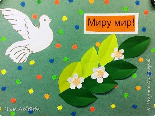 Миру мир! Нет войне! фото 1