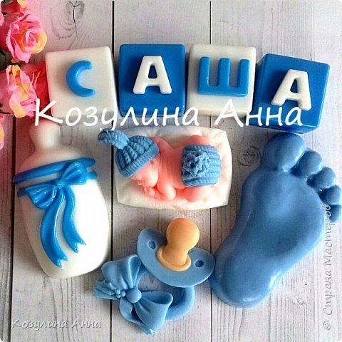 Мыло набор для новорожденного фото 1
