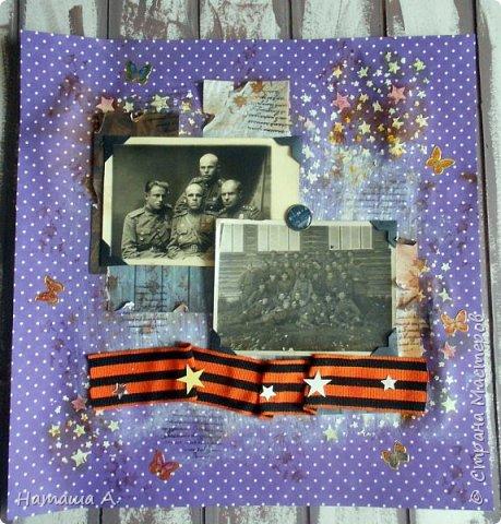 Перебирая старые фото, нашла эти 2 фотографии. Сделала страничку памяти. Я ни когда не видела маминого отца, он умер после войны на Сахалине в г. Макаров, где продолжал служить и хотел перевести туда свою семью. По рассказам мамы знаю, что всю войну он прошел без единого ранения. После него остались стихи, военный дневник, немного фотографий и награды. А еще память.  фото 1