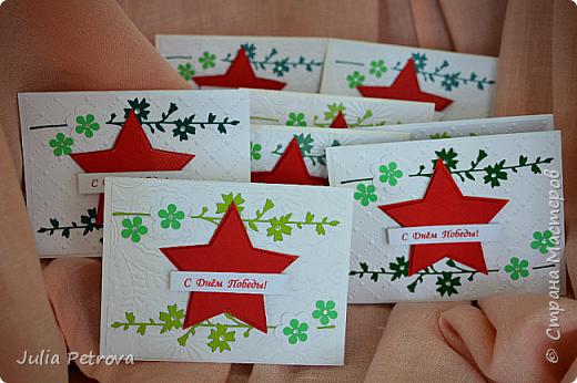 """Здравствуйте, тоже хочется присоединиться к флешмобу!  Такие открытки наш 10-ый класс сделал к фестивалю """"Звезда отечества"""", чтобы поздравить жюри и приглашённых гостей фото 7"""