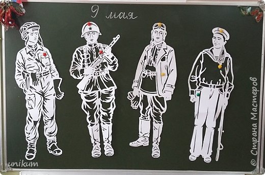 С Днем Победы!!! фото 1