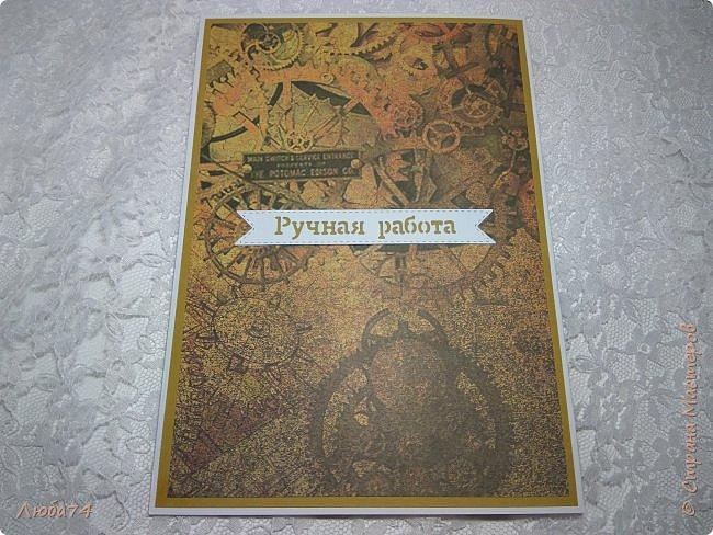 """Добрый вечер, жители """"Страны Мастеров""""! У  меня сегодня заказная открытка, прямо с пылу с жару. Размер открытки 15 х 21 см. Основа дизайнерский белый картон пл. 300 гр., подложка дизайнерский картон светло-коричневый пл. 240 гр., скрап бумага с коллекции """"Стимпанк"""" пл. 140 гр., бумага с тиснением """"кирпичи"""", распечатанные картинки на фотобумаге пл. 230 гр., вырубка """"шестеренки"""", буквы, цифры, ажурная металлическая рамка """"античное серебро"""", объемная декоративная наклейка """"завиток"""", цепочка """"золото"""". фото 22"""