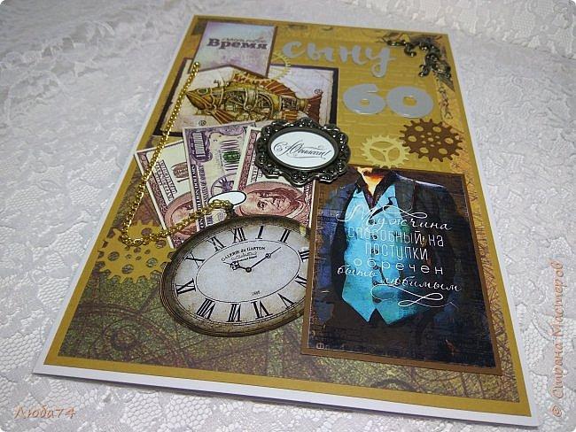 """Добрый вечер, жители """"Страны Мастеров""""! У  меня сегодня заказная открытка, прямо с пылу с жару. Размер открытки 15 х 21 см. Основа дизайнерский белый картон пл. 300 гр., подложка дизайнерский картон светло-коричневый пл. 240 гр., скрап бумага с коллекции """"Стимпанк"""" пл. 140 гр., бумага с тиснением """"кирпичи"""", распечатанные картинки на фотобумаге пл. 230 гр., вырубка """"шестеренки"""", буквы, цифры, ажурная металлическая рамка """"античное серебро"""", объемная декоративная наклейка """"завиток"""", цепочка """"золото"""". фото 2"""