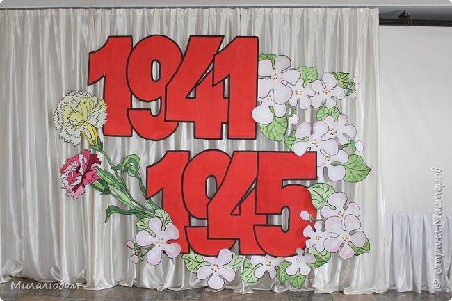 Вот и прошли митинги, шествия, концерты и торжества к Дню Победы. И по всей стране прошествовал Бессмертный полк.  фото 33