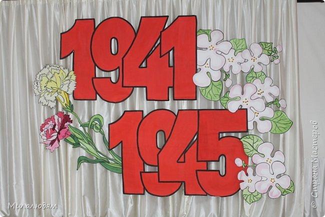 Вот и прошли митинги, шествия, концерты и торжества к Дню Победы. И по всей стране прошествовал Бессмертный полк.  фото 1