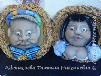 Здравствуйте все! Вот решила поделиться моим новым увлечением-куклами...Это портреты хозяина и хозяйки дома...основу сплела из бумаги... фото 1