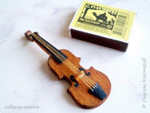 Племяннику любителю музыки скрипки - подарок  на день рождения. фото 9