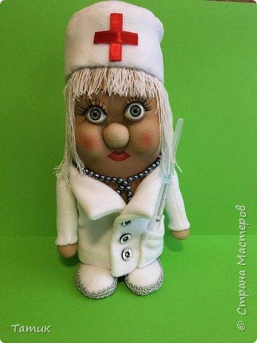 С Днём медсестры!  фото 2