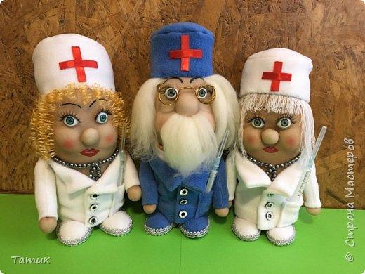 С Днём медсестры!  фото 1