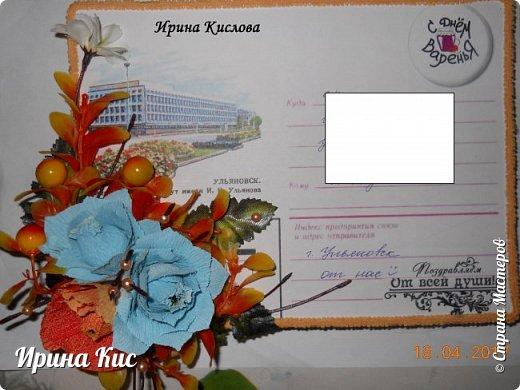 Попробовала сделать розамелию (по этому МК: (http://stranamasterov.ru/node/905332)). Спасибо огромное!:). Внутри раффаэллка. фото 24
