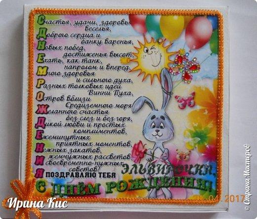 Попробовала сделать розамелию (по этому МК: (http://stranamasterov.ru/node/905332)). Спасибо огромное!:). Внутри раффаэллка. фото 22