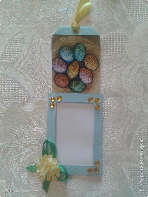 """Доброго времени суток уважаемые жители СМ! Тема 6 этапа совместника -3: http://stranamasterov.ru/node/1087039?page=1&c=favorite Украина, обязательное условие - яйцо писанка. Для меня писанки -  это волшебство!!!!  Было просто яйцо, а после рук  мастера стало произведение искусства!!! Вот и я решила к этому этапу сделать """"волшебные"""" карточки, у вас прямо на глазах просто яйца превратятся в красивые писанки. фото 6"""