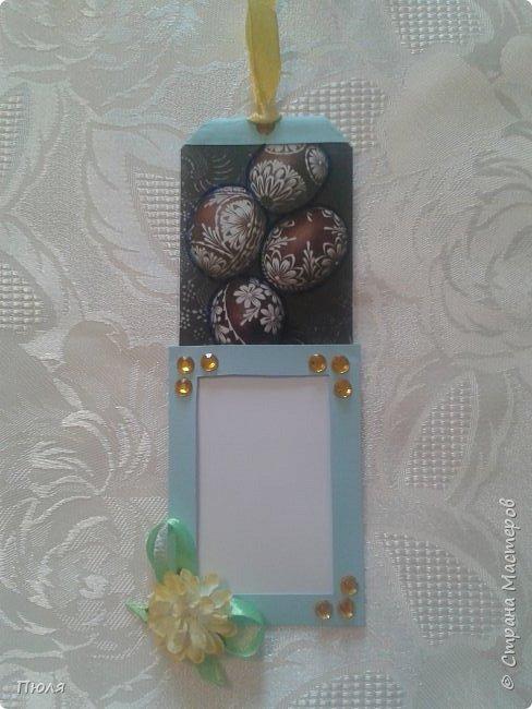 """Доброго времени суток уважаемые жители СМ! Тема 6 этапа совместника -3: http://stranamasterov.ru/node/1087039?page=1&c=favorite Украина, обязательное условие - яйцо писанка. Для меня писанки -  это волшебство!!!!  Было просто яйцо, а после рук  мастера стало произведение искусства!!! Вот и я решила к этому этапу сделать """"волшебные"""" карточки, у вас прямо на глазах просто яйца превратятся в красивые писанки. фото 12"""