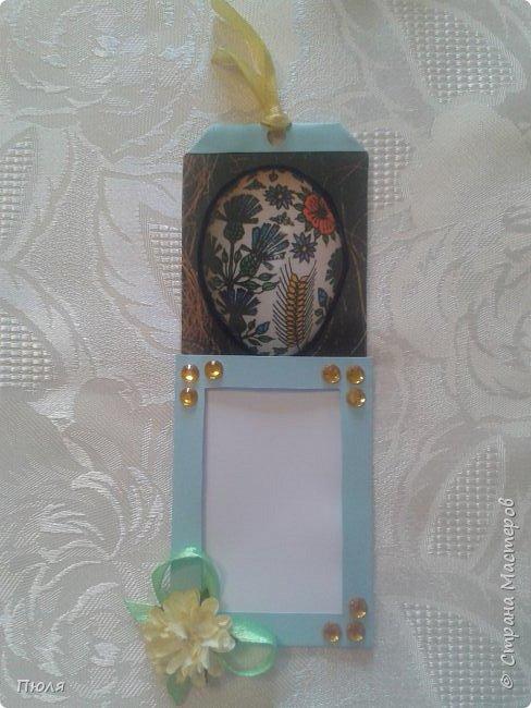 """Доброго времени суток уважаемые жители СМ! Тема 6 этапа совместника -3: http://stranamasterov.ru/node/1087039?page=1&c=favorite Украина, обязательное условие - яйцо писанка. Для меня писанки -  это волшебство!!!!  Было просто яйцо, а после рук  мастера стало произведение искусства!!! Вот и я решила к этому этапу сделать """"волшебные"""" карточки, у вас прямо на глазах просто яйца превратятся в красивые писанки. фото 14"""