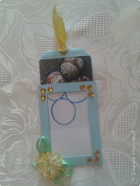 """Доброго времени суток уважаемые жители СМ! Тема 6 этапа совместника -3: http://stranamasterov.ru/node/1087039?page=1&c=favorite Украина, обязательное условие - яйцо писанка. Для меня писанки -  это волшебство!!!!  Было просто яйцо, а после рук  мастера стало произведение искусства!!! Вот и я решила к этому этапу сделать """"волшебные"""" карточки, у вас прямо на глазах просто яйца превратятся в красивые писанки. фото 2"""