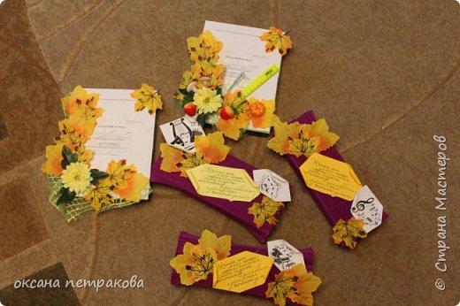 Подарки учителям фото 2