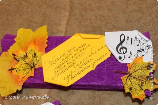 Подарки учителям фото 5