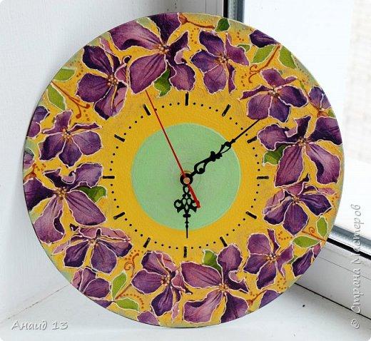Новые часы.  фото 1