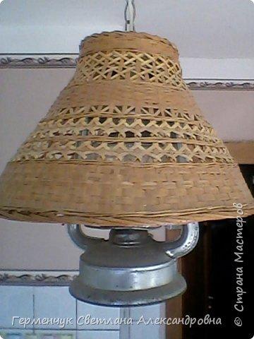 Эту  лампу с абажуром   из соломки  приобрела  в  магазине .Она очень мне приглянулась - легкая ,красивая  и изящная. фото 1
