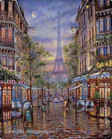 Отпустите меня в Париж