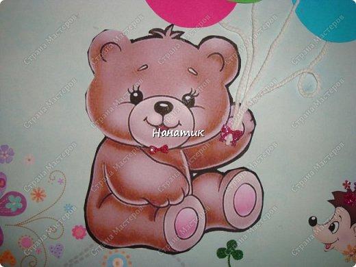 Добрый вечер! Алиночка своему другу на день рождения сделала такую открытку! Так как ее друг Саша очень любит животных, то решили их наклеить). Фон - бумага для скрапбукинга. фото 3