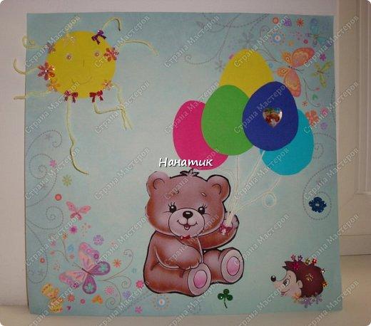 Добрый вечер! Алиночка своему другу на день рождения сделала такую открытку! Так как ее друг Саша очень любит животных, то решили их наклеить). Фон - бумага для скрапбукинга. фото 1