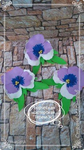 Цветы из фома фото 21