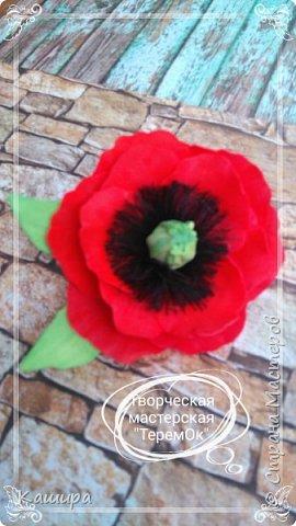 Цветы из фома фото 17