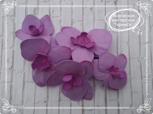 Цветы из фома фото 15