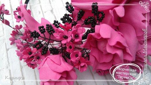 Цветы из фома фото 2
