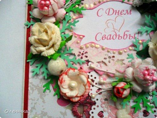 добрый день страна ! сегдня я с небольшим заказом .открыточки на свадьбу  . фото 2