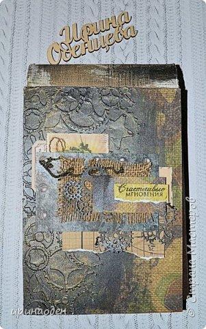 в альбоме много страничек с секретиками . интересная раскладка!  фото 1