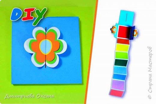 """Привет, друзья! Сегодня мы с Вами делаем своими руками классный радужный блокнот. Делаем его листочки разноцветными из цветной бумаги. Сделать этот классный блокнот с нуля очень легко и просто. Смотрите видео, ставьте ЛАЙКИ и творите вместе со мной!!! Всем творческих успехов и удачи!!! До встречи в новых видео!!! Приятного просмотра!!! Мне будет очень приятно, если Вы напишите свои пожелания в комментарии к видео!!!  Материалы для блокнота:   - цветная бумага, - цветной двухсторонний картон, - ножницы или столярный нож,  - шило,  - клей-карандаш, клей """"Момент"""", клей ПВА, - белая бумага.  Ссылка на шаблон из видео https://vk.com/photo-94461603_456239227"""