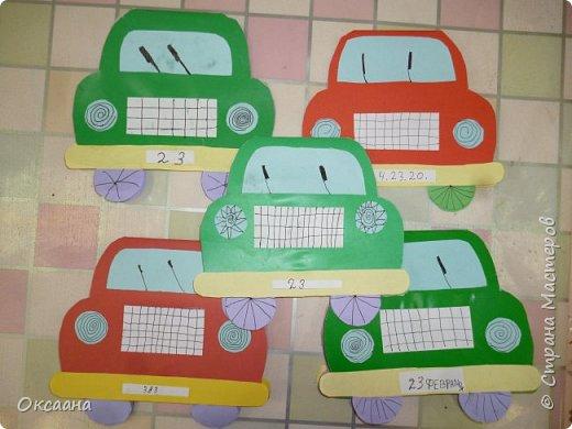 В интернете видела интересную открытку к 23 февраля, сделали, детям очень понравилось. фото 1