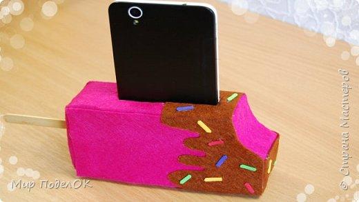 Для удобного размещения мобильного телефона на столе изобрели подставки. Мы предлагаем Вам из подручных материалов сделать подставку в виде мороженого, с помощью нее ваш телефон будет всегда на виду. Для ее изготовления нам понадобится:  - гофрированный картон, - фетр,  - палочка от мороженого, - клей канцелярский или ПВА,  - горячий клей (из клеевого пистолета),  - фоамиран.  Подписывайтесь на мой канал! Там много интересного!