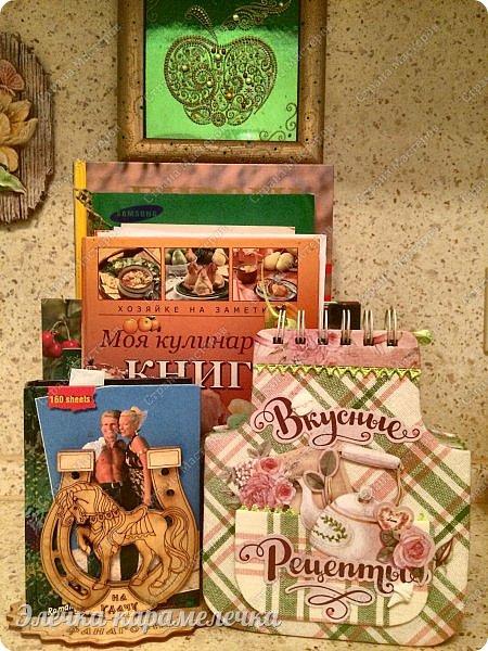 """Доброе утро, друзья и соседи по стране!  хочу поделиться своими кулинарными книгами, которыми пользуюсь, увидела в блоге """"Домик вышивающей кошки"""" https://helga-cat.blogspot.ru/ и мне понравилось и тоже захотела похвалиться. Очень благодарна Ольге-Helge-Cat за ее идею галереи «Моя кулинарная книга». Хочу сказать, что у Ольги очень тепло и уютно в ее Домике, и можно найти очень много полезной информации и просто отдохнуть с душой.  Если забежите на минутку, то останетесь у нее в гостях навсегда. Ольга, большое вам спасибо еще раз!!! Готовить я очень люблю, даже можно сказать, обожаю. Люблю, когда едят. Готовлю всегда с удовольствием и вкладываю частичку души. Очень люблю красивую посуду и чтоб в интерьере присутствовали красивые вещи, поэтому купились льняные салфетки, к ним сделала колечки, пошились фартучки на бутылочки, приготовились крупяные насыпушки и декоративные засолки.  На обеденном столе обязательно скатерть, и повседневно, а не только, когда приезжают гости. Для меня кухня, это теплый очаг, где вместе собирается моя семья и приезжают гости, которым у нас нравится и я очень этим довольна. Но в этом посте мы поговорим о моих кулинарных книгах. Все мои книги были мне подарены.   фото 1"""
