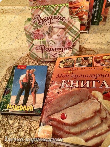 """Доброе утро, друзья и соседи по стране!  хочу поделиться своими кулинарными книгами, которыми пользуюсь, увидела в блоге """"Домик вышивающей кошки"""" https://helga-cat.blogspot.ru/ и мне понравилось и тоже захотела похвалиться. Очень благодарна Ольге-Helge-Cat за ее идею галереи «Моя кулинарная книга». Хочу сказать, что у Ольги очень тепло и уютно в ее Домике, и можно найти очень много полезной информации и просто отдохнуть с душой.  Если забежите на минутку, то останетесь у нее в гостях навсегда. Ольга, большое вам спасибо еще раз!!! Готовить я очень люблю, даже можно сказать, обожаю. Люблю, когда едят. Готовлю всегда с удовольствием и вкладываю частичку души. Очень люблю красивую посуду и чтоб в интерьере присутствовали красивые вещи, поэтому купились льняные салфетки, к ним сделала колечки, пошились фартучки на бутылочки, приготовились крупяные насыпушки и декоративные засолки.  На обеденном столе обязательно скатерть, и повседневно, а не только, когда приезжают гости. Для меня кухня, это теплый очаг, где вместе собирается моя семья и приезжают гости, которым у нас нравится и я очень этим довольна. Но в этом посте мы поговорим о моих кулинарных книгах. Все мои книги были мне подарены.   фото 2"""
