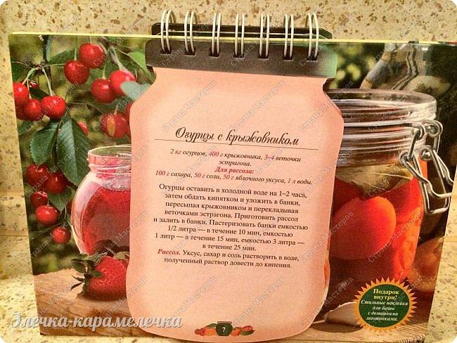 """Доброе утро, друзья и соседи по стране!  хочу поделиться своими кулинарными книгами, которыми пользуюсь, увидела в блоге """"Домик вышивающей кошки"""" https://helga-cat.blogspot.ru/ и мне понравилось и тоже захотела похвалиться. Очень благодарна Ольге-Helge-Cat за ее идею галереи «Моя кулинарная книга». Хочу сказать, что у Ольги очень тепло и уютно в ее Домике, и можно найти очень много полезной информации и просто отдохнуть с душой.  Если забежите на минутку, то останетесь у нее в гостях навсегда. Ольга, большое вам спасибо еще раз!!! Готовить я очень люблю, даже можно сказать, обожаю. Люблю, когда едят. Готовлю всегда с удовольствием и вкладываю частичку души. Очень люблю красивую посуду и чтоб в интерьере присутствовали красивые вещи, поэтому купились льняные салфетки, к ним сделала колечки, пошились фартучки на бутылочки, приготовились крупяные насыпушки и декоративные засолки.  На обеденном столе обязательно скатерть, и повседневно, а не только, когда приезжают гости. Для меня кухня, это теплый очаг, где вместе собирается моя семья и приезжают гости, которым у нас нравится и я очень этим довольна. Но в этом посте мы поговорим о моих кулинарных книгах. Все мои книги были мне подарены.   фото 12"""