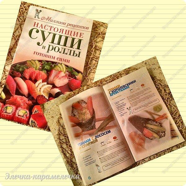 """Доброе утро, друзья и соседи по стране!  хочу поделиться своими кулинарными книгами, которыми пользуюсь, увидела в блоге """"Домик вышивающей кошки"""" https://helga-cat.blogspot.ru/ и мне понравилось и тоже захотела похвалиться. Очень благодарна Ольге-Helge-Cat за ее идею галереи «Моя кулинарная книга». Хочу сказать, что у Ольги очень тепло и уютно в ее Домике, и можно найти очень много полезной информации и просто отдохнуть с душой.  Если забежите на минутку, то останетесь у нее в гостях навсегда. Ольга, большое вам спасибо еще раз!!! Готовить я очень люблю, даже можно сказать, обожаю. Люблю, когда едят. Готовлю всегда с удовольствием и вкладываю частичку души. Очень люблю красивую посуду и чтоб в интерьере присутствовали красивые вещи, поэтому купились льняные салфетки, к ним сделала колечки, пошились фартучки на бутылочки, приготовились крупяные насыпушки и декоративные засолки.  На обеденном столе обязательно скатерть, и повседневно, а не только, когда приезжают гости. Для меня кухня, это теплый очаг, где вместе собирается моя семья и приезжают гости, которым у нас нравится и я очень этим довольна. Но в этом посте мы поговорим о моих кулинарных книгах. Все мои книги были мне подарены.   фото 8"""