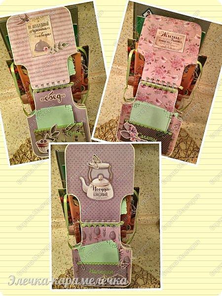 """Доброе утро, друзья и соседи по стране!  хочу поделиться своими кулинарными книгами, которыми пользуюсь, увидела в блоге """"Домик вышивающей кошки"""" https://helga-cat.blogspot.ru/ и мне понравилось и тоже захотела похвалиться. Очень благодарна Ольге-Helge-Cat за ее идею галереи «Моя кулинарная книга». Хочу сказать, что у Ольги очень тепло и уютно в ее Домике, и можно найти очень много полезной информации и просто отдохнуть с душой.  Если забежите на минутку, то останетесь у нее в гостях навсегда. Ольга, большое вам спасибо еще раз!!! Готовить я очень люблю, даже можно сказать, обожаю. Люблю, когда едят. Готовлю всегда с удовольствием и вкладываю частичку души. Очень люблю красивую посуду и чтоб в интерьере присутствовали красивые вещи, поэтому купились льняные салфетки, к ним сделала колечки, пошились фартучки на бутылочки, приготовились крупяные насыпушки и декоративные засолки.  На обеденном столе обязательно скатерть, и повседневно, а не только, когда приезжают гости. Для меня кухня, это теплый очаг, где вместе собирается моя семья и приезжают гости, которым у нас нравится и я очень этим довольна. Но в этом посте мы поговорим о моих кулинарных книгах. Все мои книги были мне подарены.   фото 13"""