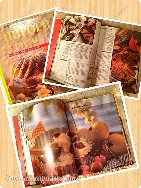 """Доброе утро, друзья и соседи по стране!  хочу поделиться своими кулинарными книгами, которыми пользуюсь, увидела в блоге """"Домик вышивающей кошки"""" https://helga-cat.blogspot.ru/ и мне понравилось и тоже захотела похвалиться. Очень благодарна Ольге-Helge-Cat за ее идею галереи «Моя кулинарная книга». Хочу сказать, что у Ольги очень тепло и уютно в ее Домике, и можно найти очень много полезной информации и просто отдохнуть с душой.  Если забежите на минутку, то останетесь у нее в гостях навсегда. Ольга, большое вам спасибо еще раз!!! Готовить я очень люблю, даже можно сказать, обожаю. Люблю, когда едят. Готовлю всегда с удовольствием и вкладываю частичку души. Очень люблю красивую посуду и чтоб в интерьере присутствовали красивые вещи, поэтому купились льняные салфетки, к ним сделала колечки, пошились фартучки на бутылочки, приготовились крупяные насыпушки и декоративные засолки.  На обеденном столе обязательно скатерть, и повседневно, а не только, когда приезжают гости. Для меня кухня, это теплый очаг, где вместе собирается моя семья и приезжают гости, которым у нас нравится и я очень этим довольна. Но в этом посте мы поговорим о моих кулинарных книгах. Все мои книги были мне подарены.   фото 6"""